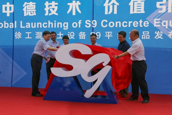 Schwing and XCMG develop new S9 platform creating worlds longest three axle 52 meter concrete pump HB52K